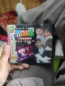 小虎队99台湾演唱会vcd(原盒未拆)