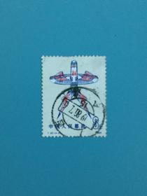 广西合浦戳T50风筝邮票一枚