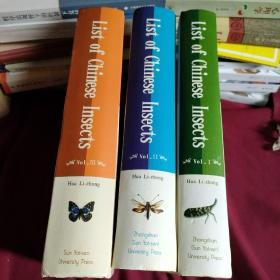 中国昆虫名录. l、ll、lll、英文List of Chinese insects.