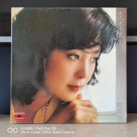 12寸黑胶唱片   邓丽君   淡淡幽情   邓丽君黑胶   邓丽君唱片 封套98品,碟面98品,播放无任何问题