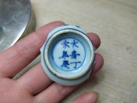 低出一个大清丁末年制款青花酒杯瓷片标本