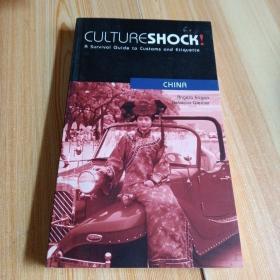 Culture Shock:China