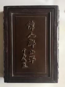 伟人邓小平  纪念品外包装木盒一个