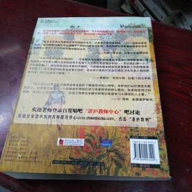 津巴多普通心理学,原书第5版