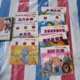 世界童话特辑10种  盒装(一套10本全)