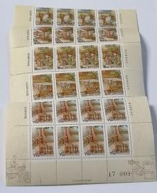 台湾邮票 专359 天工开物-丝织邮票8套合售(带厂铭、票名)
