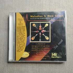 VCD 雀鸟的歌声