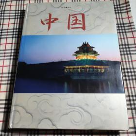 中国:水木火土金:[日文]