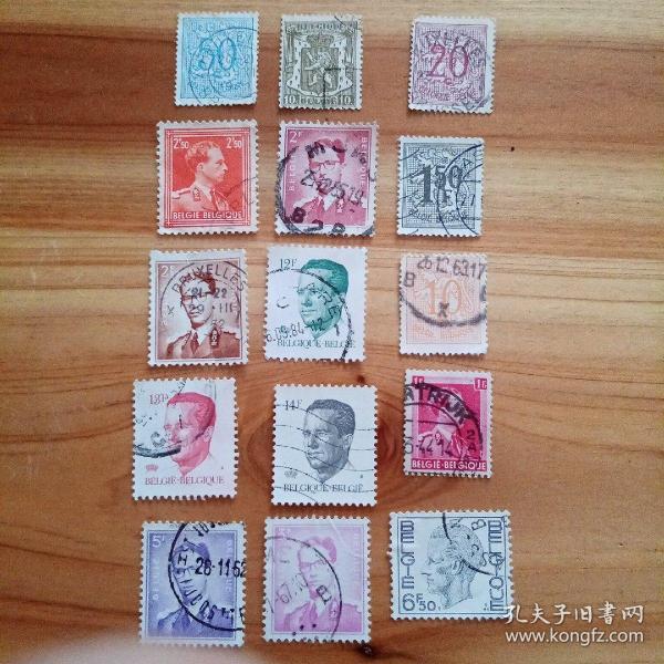 外国邮票 比利时信销邮票15枚(乙19-6)