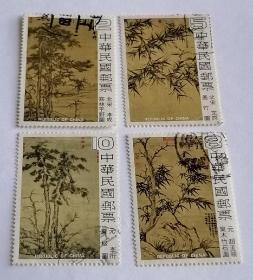 台湾专157  松竹图古画信销邮票4枚全