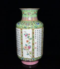 清乾隆粉彩花卉诗文纹灯笼瓶尺寸40.5*21厘米