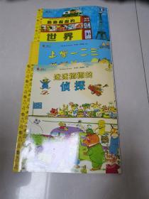 斯凯瑞金色童书(蒲公英童书馆出品) 3本合售