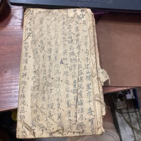 一册用粤语手抄的曲词,存23个筒页