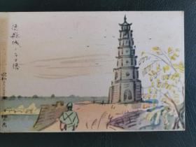 民国时期日本画家画的德县城之塔军事邮便老明信片,实寄日本,诚信经营店内更多。包邮。