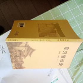 宜兴紫砂史