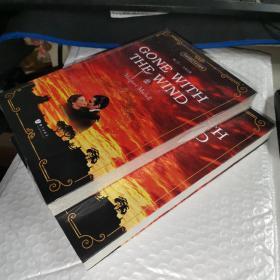 飘  全英文版(上下两册) 世界经典文学名著系列