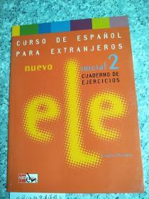CURSO DE ESPANOL PARA EXTRANJEROS inincial 2 (外国人西班牙语课程2) 有勾画  含盘
