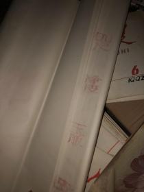 四尺安徽旧宣纸100张左右