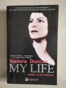 Isadora Duncan:MY LIFE)邓肯自传)英文版)插图版    [邓肯-现代舞蹈创始人]  品好未划