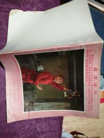 文革笔记本 革命现代样板戏京剧《红灯记》(最高指示 李铁梅)上海纸品五厂制