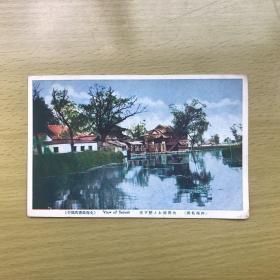 民国济南明信片·大明湖历下亭