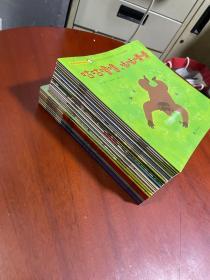 乖乖豆情感体验绘本(20本)+乖乖豆幽默有机绘本(10本) 三十本合售