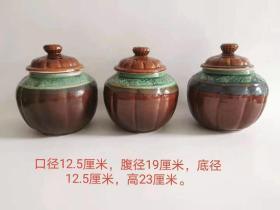 民国时期的  楠瓜罐 完整 无磕碰