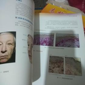 埋线提升与抗衰老操作手册