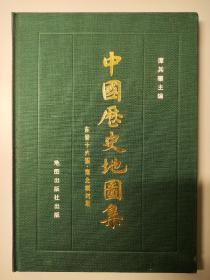 中国历史地图集第四册东晋十六国·南北朝时期