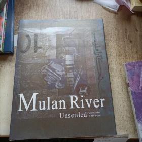 "Mulan River . Unsettled(木兰溪.不居,陈彧凡、陈彧君""木兰溪""系列艺术实践展)"