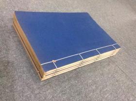 五六十年代手抄本《镇安县志》线装本4册全,大开本,品相非常好,尺寸29.3/20公分