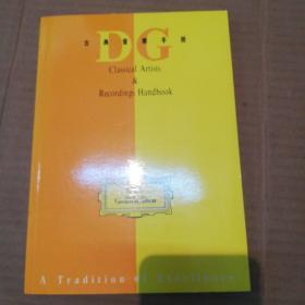 古典音乐手册.