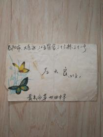 1984年 实寄封【贴2张邮T72(6—1)】