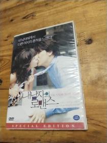 我的爱人 我要其他女人的痕迹!(DVD)韩文版