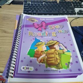 瑞思学科英语 6册合售