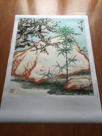 关山月 三清图  81.58*95.75厘米  宣纸原色仿真,艺术微喷工艺