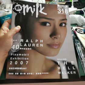milk杂志318