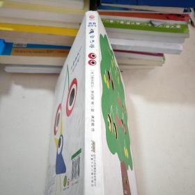 洞洞游戏书:捉迷藏