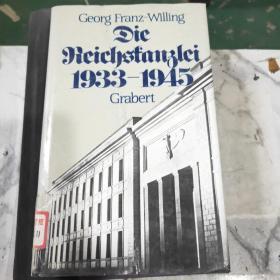 Georg Franz-Willing乔治弗兰兹愿意,