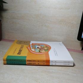 义务教育教科书(教师教学用书):语文 三年级(上下 )【 带四张光盘    2018版  2020印】上册用了20页