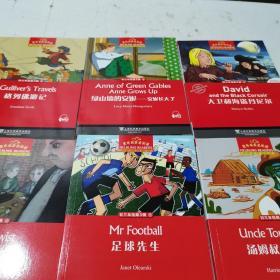 黑布林英语阅读初三年级第3辑(一书一码套装共6册)