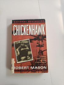 CHICKENHAWK(雏鹰)