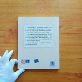 教学模式(第7版)【内页干净】