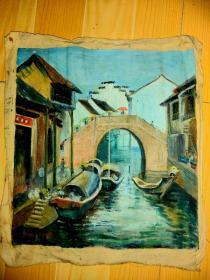 彭峥嵘,鲁迅美术学院助教,50年代,绍兴风景,保真