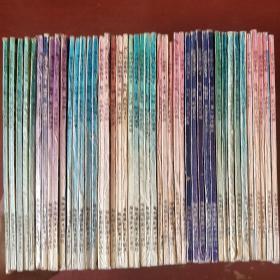 《圣斗士》 海南版 9卷 45本全 海南摄影美术出版社 私藏 书品如图..