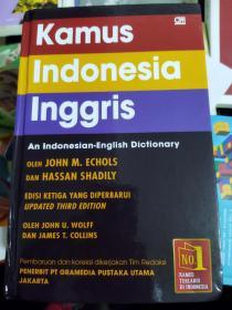 原版英语印度尼西亚语词典Kamus Indonesida Inggris