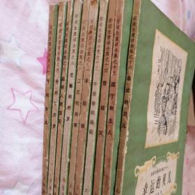 安徒生童话全集10本