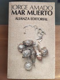 MAR MUERTO【西语原版书】