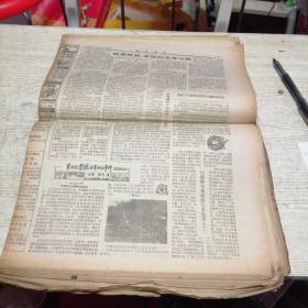 参考消息1987年7月1—31