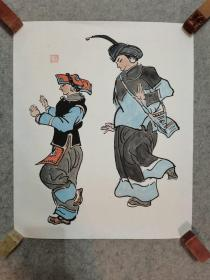 国画人物 彝族舞蹈 原稿手绘真迹 已托裱